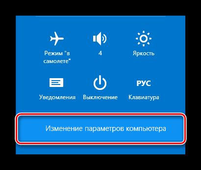 Windows-8-Parametryi-PK.png