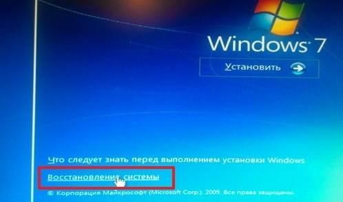 Как сбросить настройки на компьютере Windows 7: правильное решение