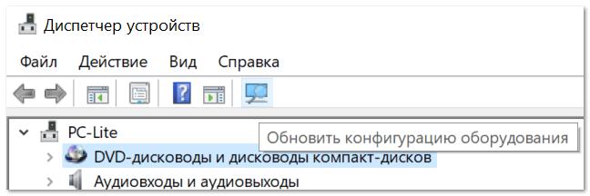 Obnovit-konfiguratsiyu-ustroystv.png