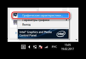 Intel-Graficheskie-harakteristiki-Windows-8.png