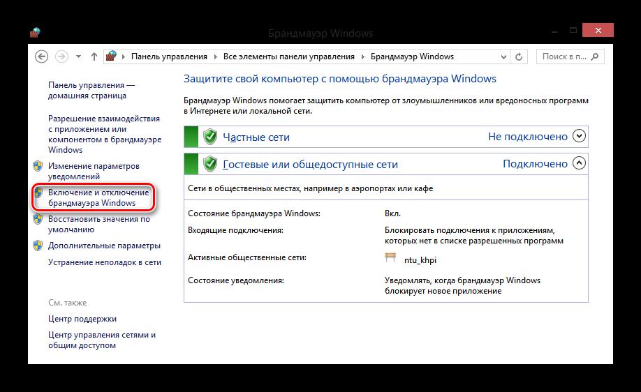 Brandmaue`r-Windows.png
