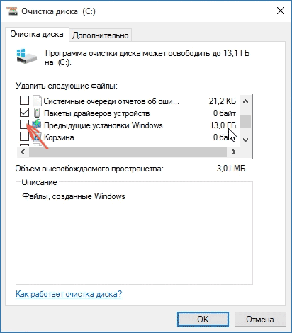 remove-windows-old-windows-10.png
