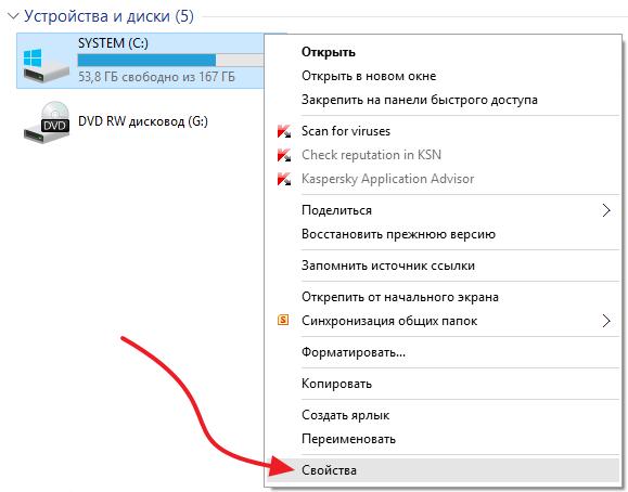 021617_0815_WindowsOld1.png