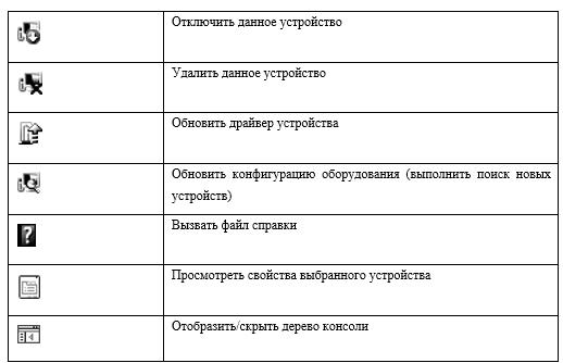 devman-03.png