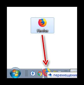 Peremeshhenie-yarlyika-s-rabochego-stola-v-oblast-True-Launch-Bar.png