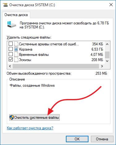 021617_0815_WindowsOld4.png