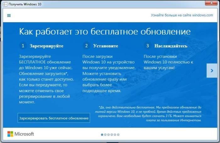 windows10_free_update.jpg