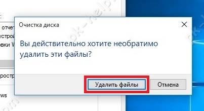 Del-Windows.old-5.jpg