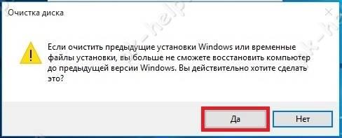Del-Windows.old-6.jpg