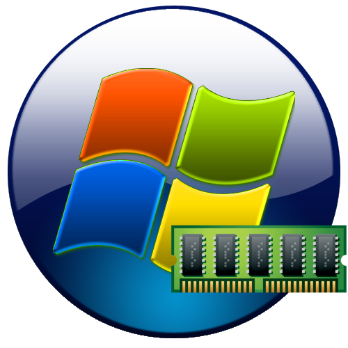 Model-operativnoy-pamyati-v-Windows-7.png
