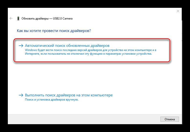 Vybor-varianta-obnovleniya.png