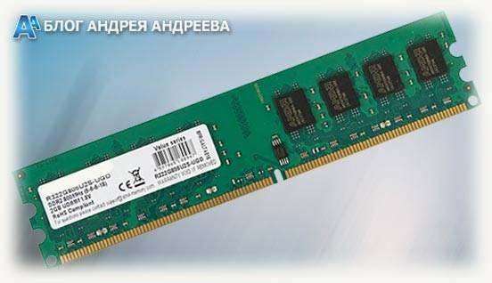 dimm-DDR2-planka.jpg