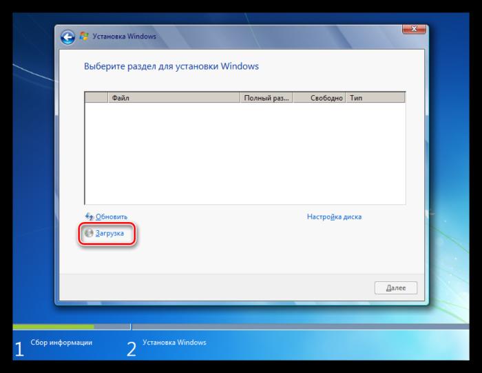 Perehod-k-zagruzke-SATA-drayvera-pri-ustanovke-Windows.png