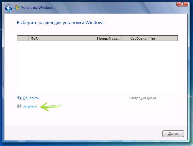 load-hdd-driver-windows-7-setup.png