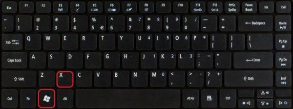 Клавиши-WINX-в-Windows-10-открывают-меню-600x223.jpg
