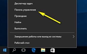 Return-Control-Panel-in-menu-Start-logo.png