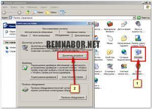 Процедура-вызова-Диспетчера-задач-в-Windows-XP-300x215.png
