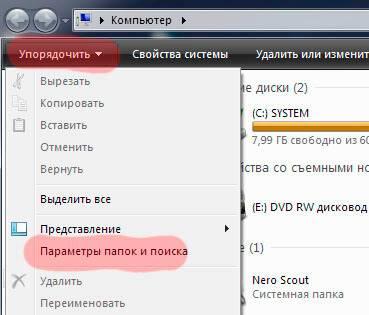 usb_store1.jpg