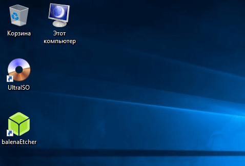 moi-komputer-9.png