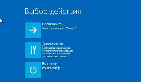 windows-update-remove-package-010.jpg
