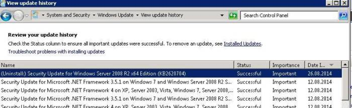12-windows-update-log.jpg
