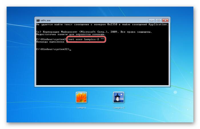Sbros-parolya-dlya-uchetnoj-zapisi-v-Komandnoj-stroke-na-ekrane-blokirovki-v-OS-Windows-7.png