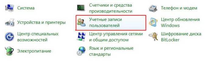 adm_2.jpg