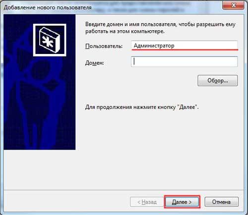 adm_5.jpg