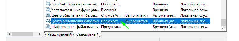 как-отключить-ненужные-процессы-в-windows-10.png