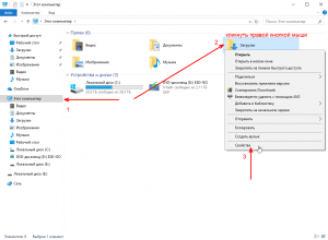 windows-10-downloads-folder-move-location-screenshot-1-300x220.png