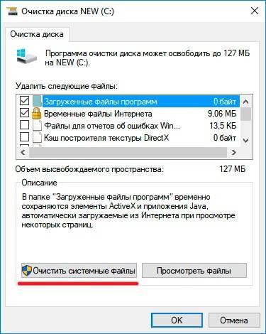 3-windows_old.jpg