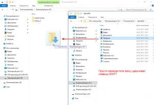 windows-10-downloads-folder-move-location-screenshot-6-300x206.png