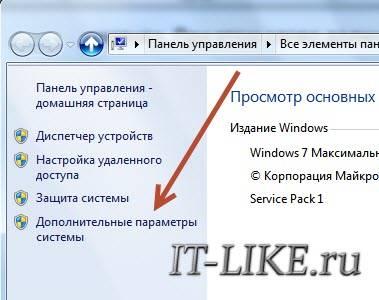 dopolnitelnyie_parametryi_systemyi.jpg