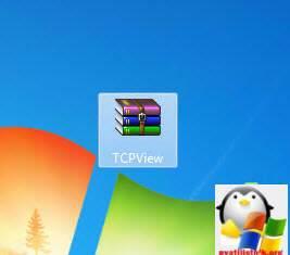 Kak-izmenit-tip-fayla-v-windows-7.jpg