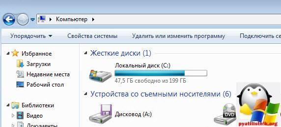 izmenit-format-fayla-windows-7.jpg