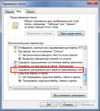 sposoby-izmeneniya-tipa-faylov-v-windows-7-8-10-3.png