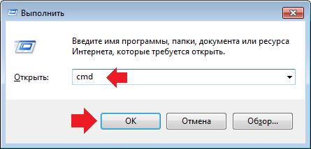 avtozagruzka-programm-na-windows-7-gde-naxoditsya5.png