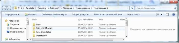 прикол-с-Windows-проводником.jpg