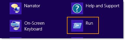 Выполнить-Windows-8.png