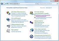 control_panel_add_account_small.jpg