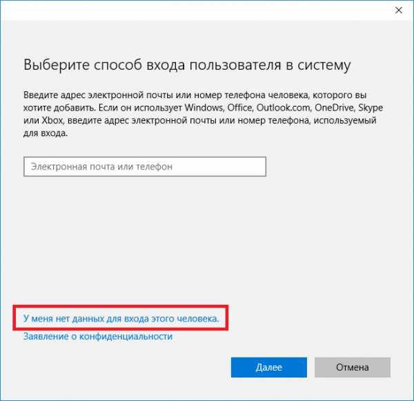 kak_smenit_administratora_v_windows_7_11.jpg