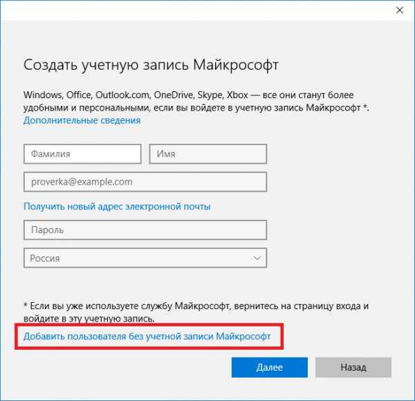 kak_smenit_administratora_v_windows_7_12.jpg