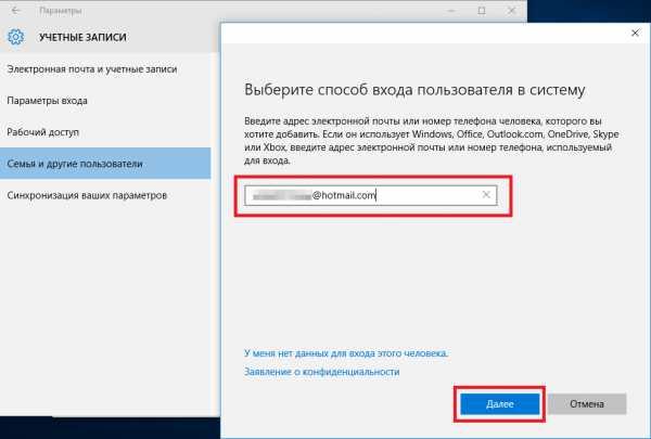 kak_smenit_administratora_v_windows_7_20.jpg
