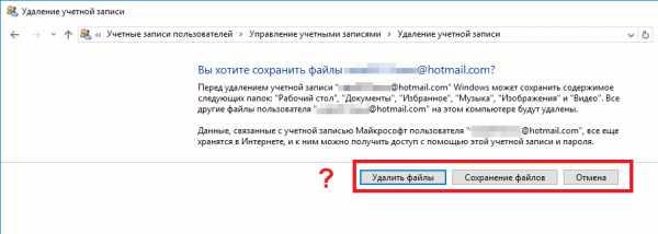 kak_smenit_administratora_v_windows_7_22.jpg