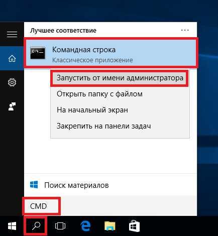 kak_smenit_administratora_v_windows_7_23.jpg