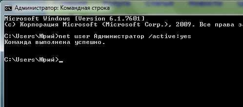 kak_smenit_administratora_v_windows_7_33.jpg