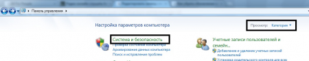 1401464821_udalit_obnovleniya_5.png