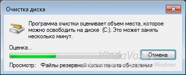 1401464791_udalit_obnovleniya_13.png