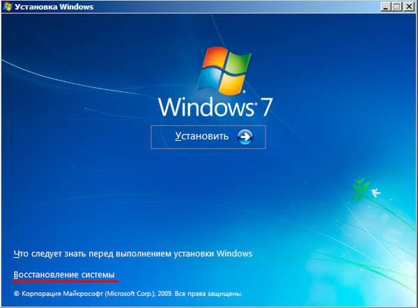 windows-update-remove-package-002-thumb-600xauto-5814.jpg