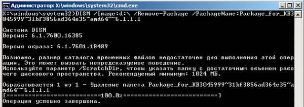 windows-update-remove-package-009-thumb-600xauto-5827.jpg